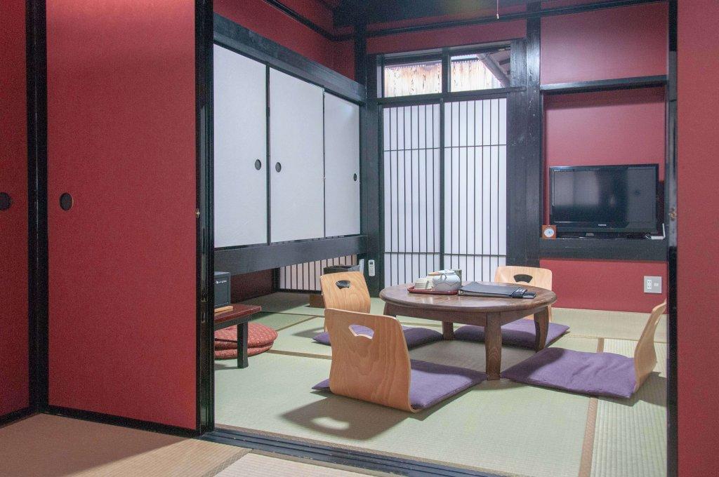 Mashiya à Kyoto