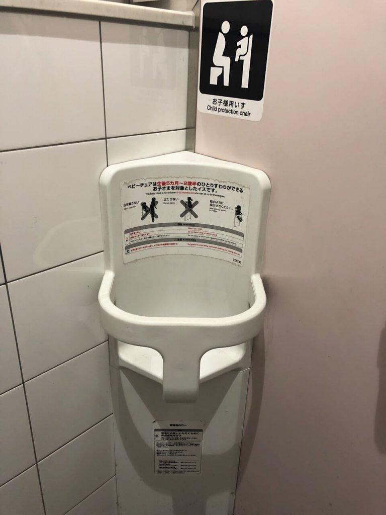 pour aider maman quand dans les toilettes publiques